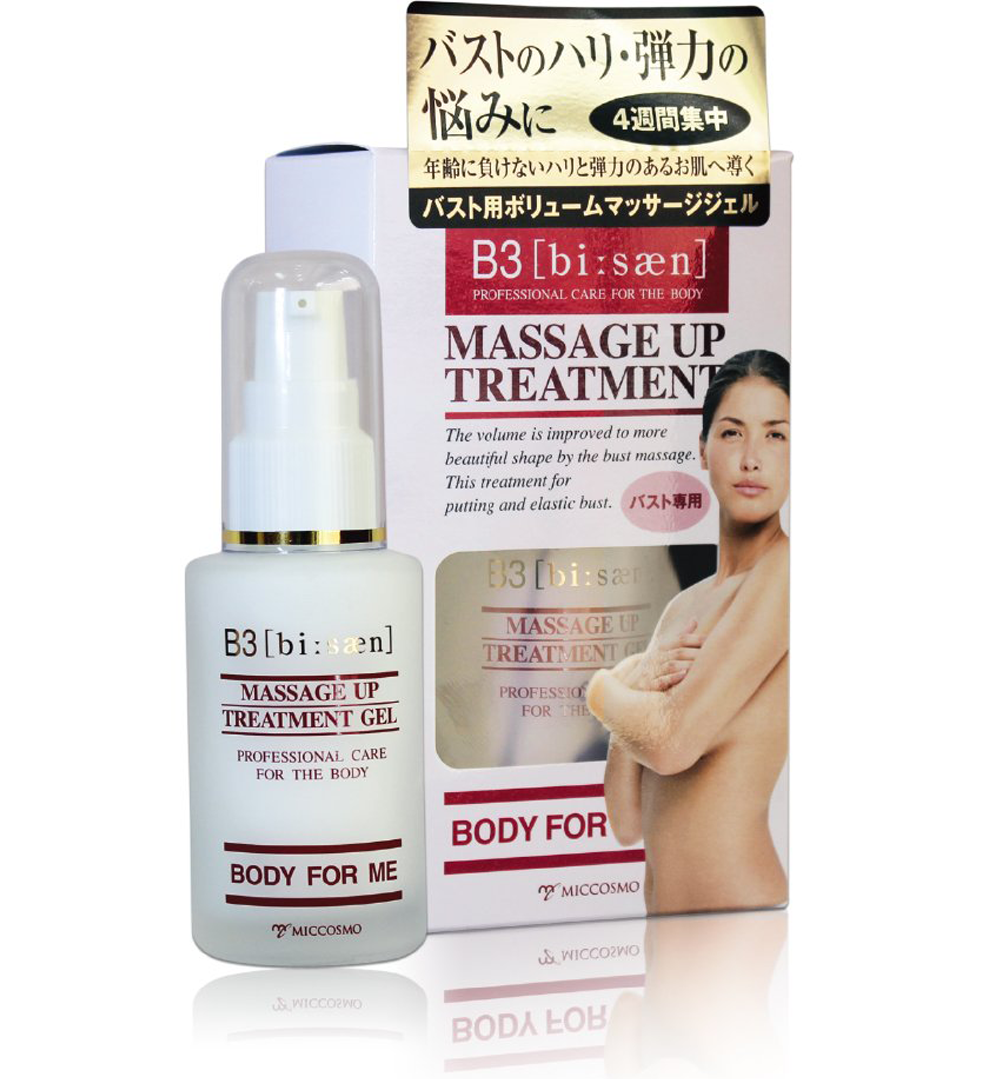 Gel nở ngực B3 massage up treatment gel